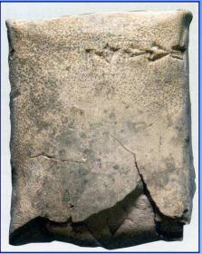 Busta posta Lettera Babilonese Assiri