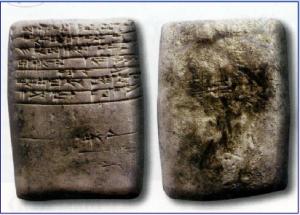 Tavoletta del 1700 a.C. circa con testo solo al recto.