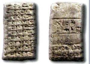Tavoletta del 2100 a.C. circa, scritta al recto ed al verso. invio posta babbilonia raccomandata
